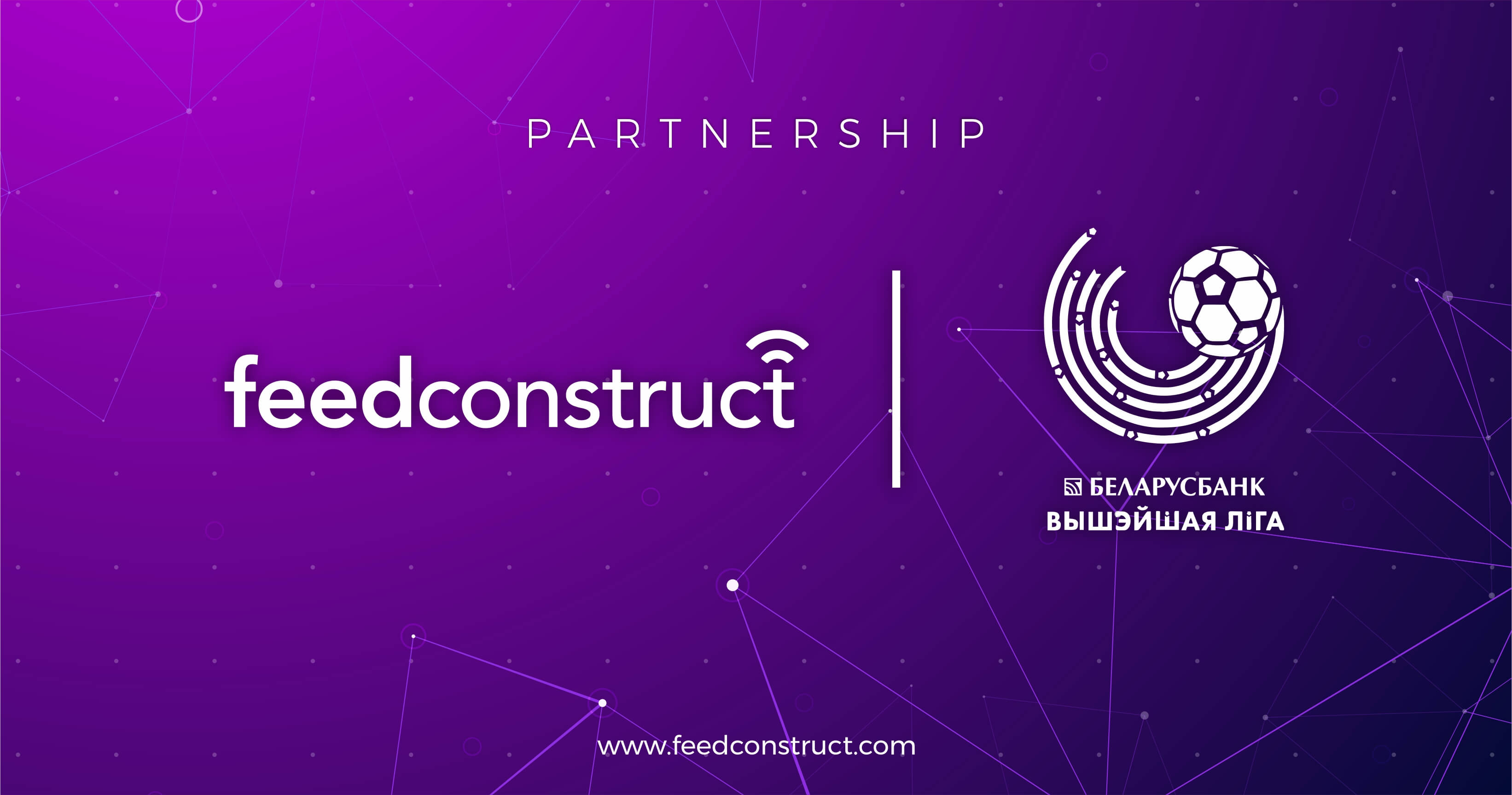 FeedConstruct becomes data partner of the Belarusian Premier League