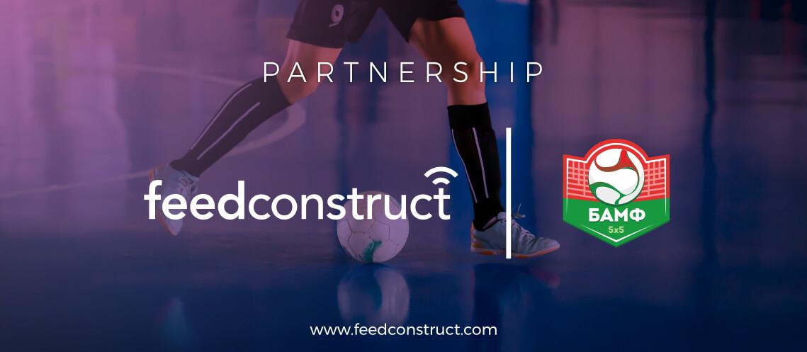 FeedConstruct Strikes an Exclusive Deal with Belarusian Futsal Premier League
