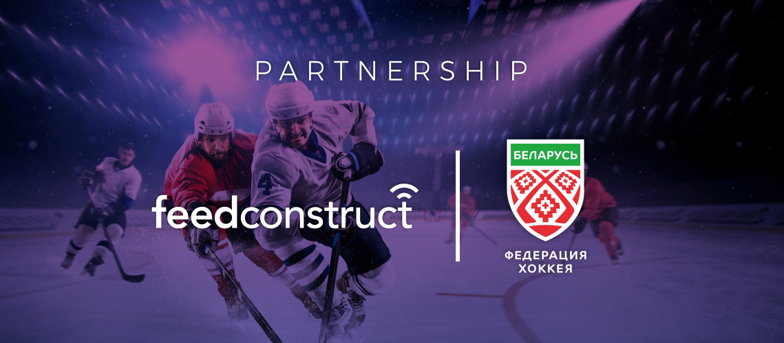 FeedConstruct Has Signed an Exclusive Deal with Belarusian Ice Hockey Association